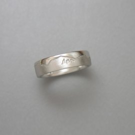 Mountain Bands 1-5: 14kt. white gold Flatirons detail Boulder Skyline Ring
