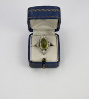 Platinum and Tourmaline ring Circa 1910
